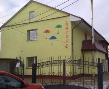 Хостел «Парасолька» у Луцьку
